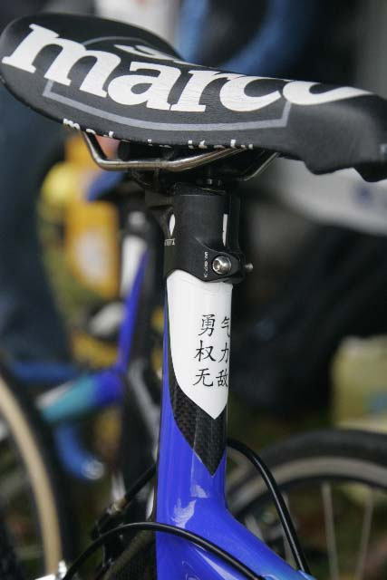 ag-wellens-chinese-ml2.jpg