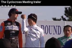 The Cyclocross Meeting, a cyclocross film by Brian Vernor.