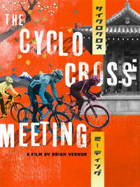 """The Cyclocross Meeting"""