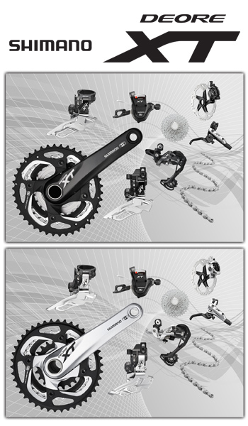 Deore XT Gets Double Cranksets, New Pedals for 2012. photo: courtesy