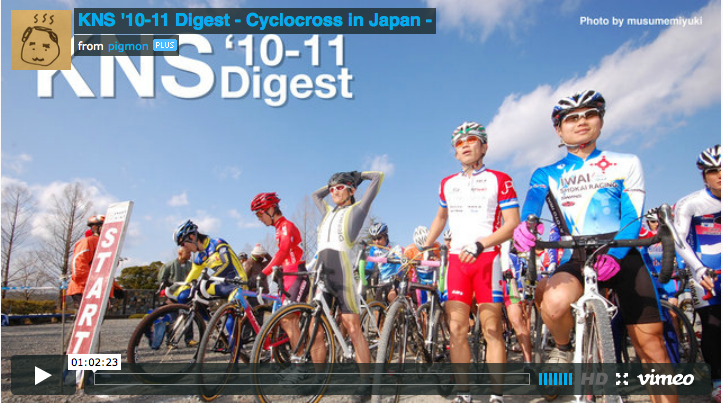 Screen shot Japan Cyclocross Video