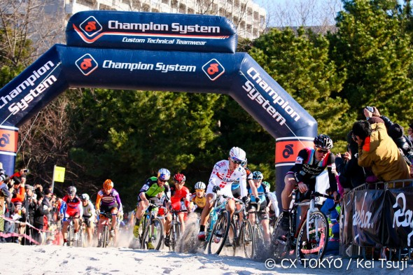 The racers are off. © CX Tokyo/Kei Tsuji