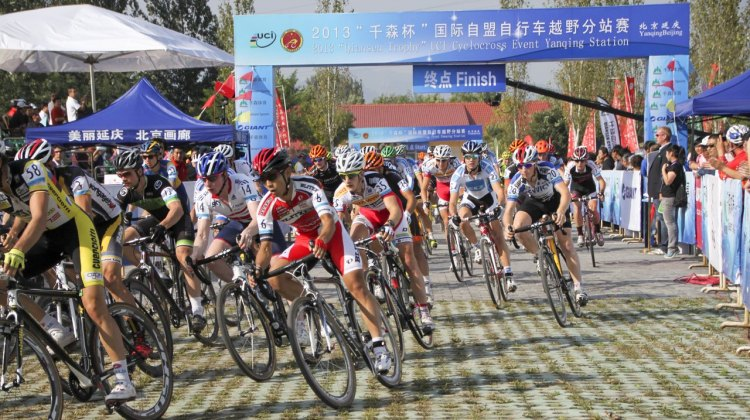 The Qiansen Trophy cyclocross race is back, this year a C1 race. © Cyclocross Magazine