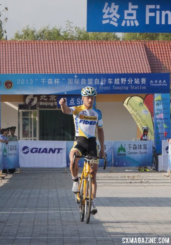 Thijs Al takes the first UCI men's race in China. Elite Men, Qiansen Trophy UCI C2 Cyclocross Event. © Cyclocross Magazine