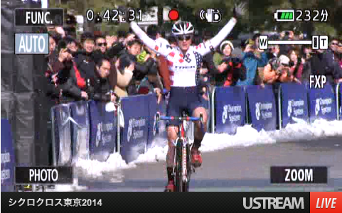 Compton takes the win at Tokyo Cyclocross.