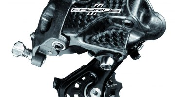 The new 2015 Chorus rear derailleur from Campagnolo.
