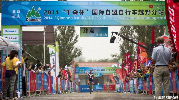 Thijs Al surprised himself with a post-retirement victory in China at the 2014 Qiansen Trophy race. © Cyclocross Magazine