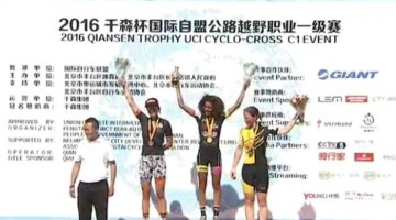2016 Qiansen Trophy Cyclocross Race #2 - Women's Race Podium