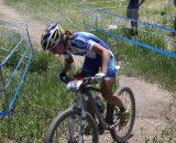 Mountain bike season is here. photo: 2011 Nationals