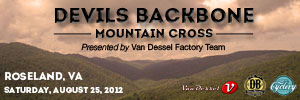 Devil's Backbone Mountain Cross
