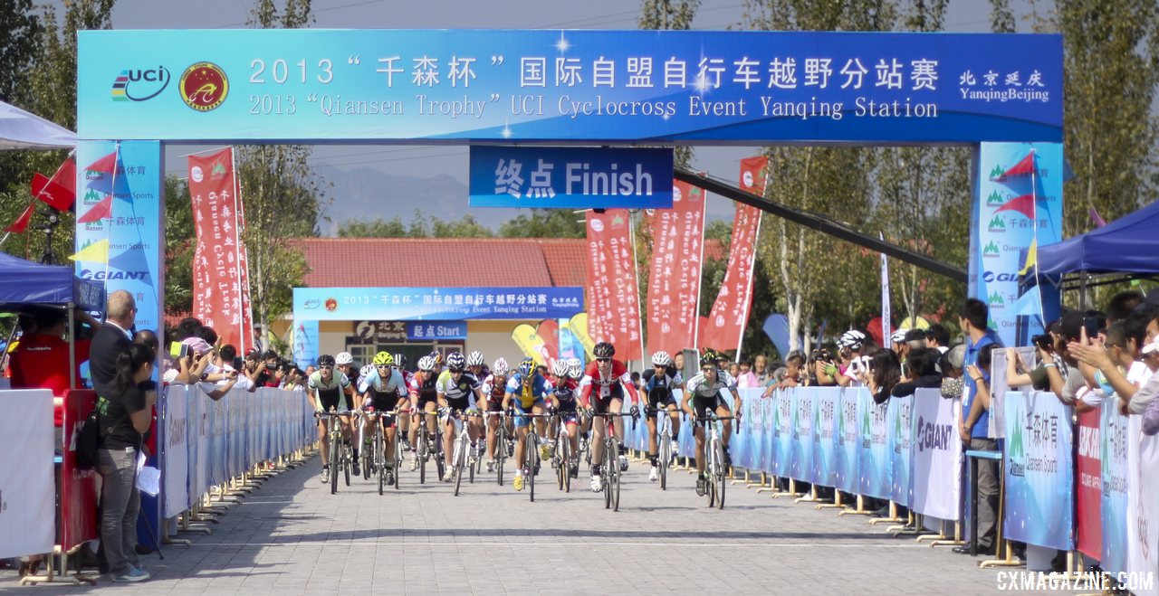 The start of the women's race: Top 3 finishers lead from the beginning - 2013 Qiansen Trophy UCI C2 Cyclocross Event. © Cyclocross Magazine