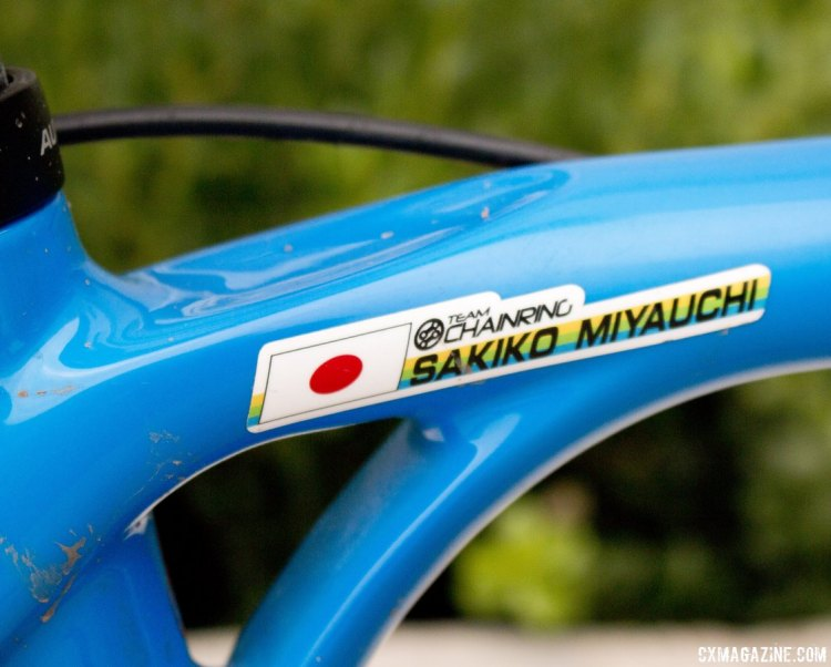 Sakiko Miyauchi's Author Team CX features a curved tube at the seat joint to aid in shouldering. © Cyclocross Magazine