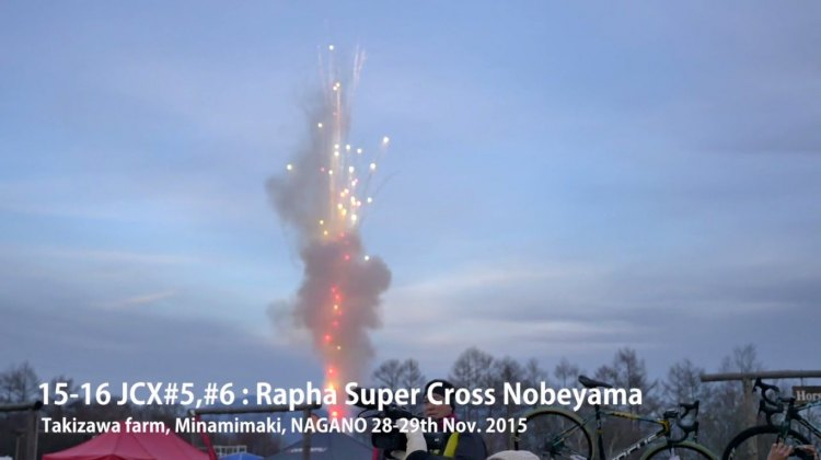 Cyclocross racing in Nobeyama, Japan. Where the fireworks happen. photo: Pigmon
