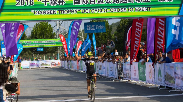 Switzerland's Marcel Wildhaber (Scott - Odlo Mtb Racing) claims his first UCI C1 win of the season in Fengtai Changxindian for Station Two of the 2016 Qiansen Trophy
