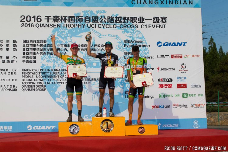 Qiansen Trophy 2016 Fengtai Changxindian Station Men's Podium: 1. Marcel Wildhaber (Scott- Odlo Mtb Racing, Switzerland), 2. Chris Jongewaard (JBlood Adventures, Australia), 3. Jens Adams (Crelan - Vastgoedservice, Belgium)
