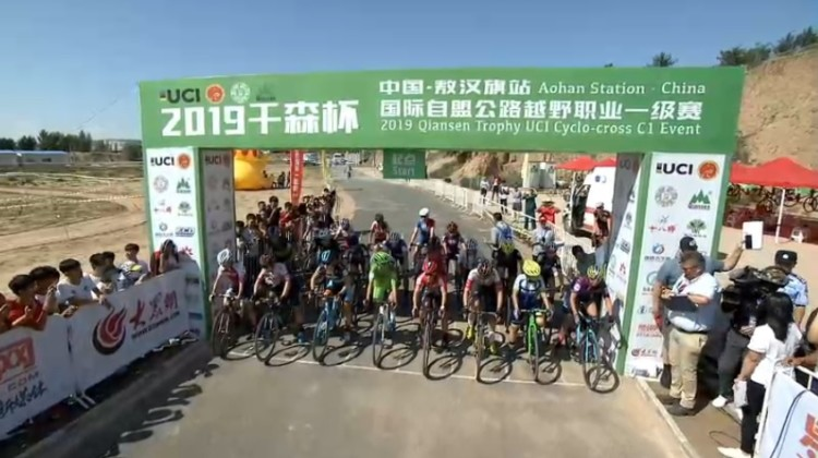 The 2019 Qiansen Trophy in China started with a C1 on Sunday in Aohan Station.