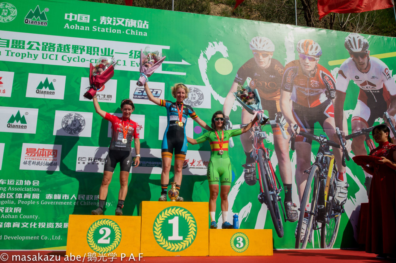 Joyce Vanderbeken, Aida Nuno Palacio and Katie Scott made for an all-European podium at the 2019 Qiansen Trophy Race at Fengfeng station. photo: Masakazu Abe