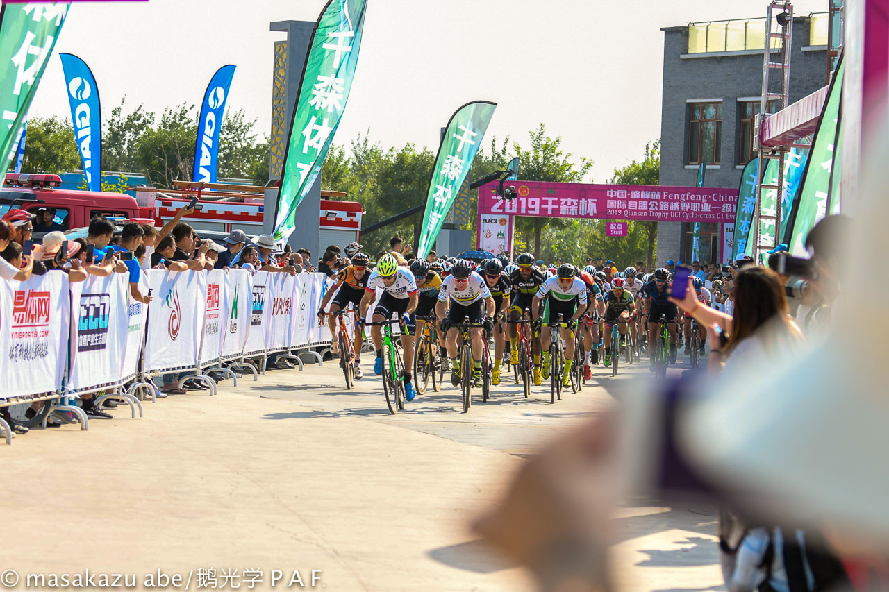 The Elite Men take the start at the 2019 Qiansen Trophy cyclocross race #2 at Fengfeng station. photo: Masakazu Abe